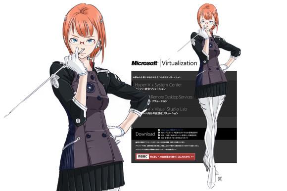 virtualization_verge_super_wide